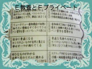 f0164842_9204854.jpg