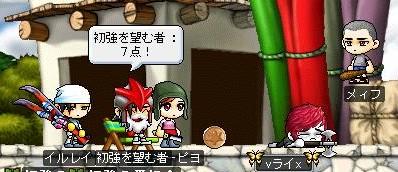 第83回メイプル島愛好会 ~メリー・クリスマス~_f0081046_4345648.jpg