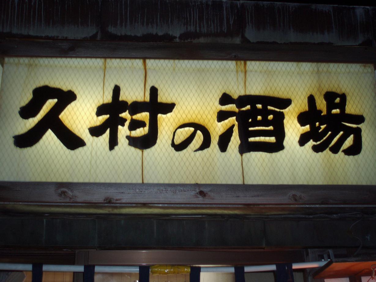 f0181746_8142659.jpg
