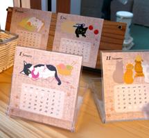 大カレンダー展 作品の紹介 その1_a0017350_393250.jpg
