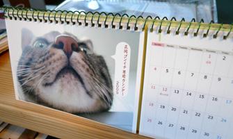 大カレンダー展 作品の紹介 その1_a0017350_39846.jpg