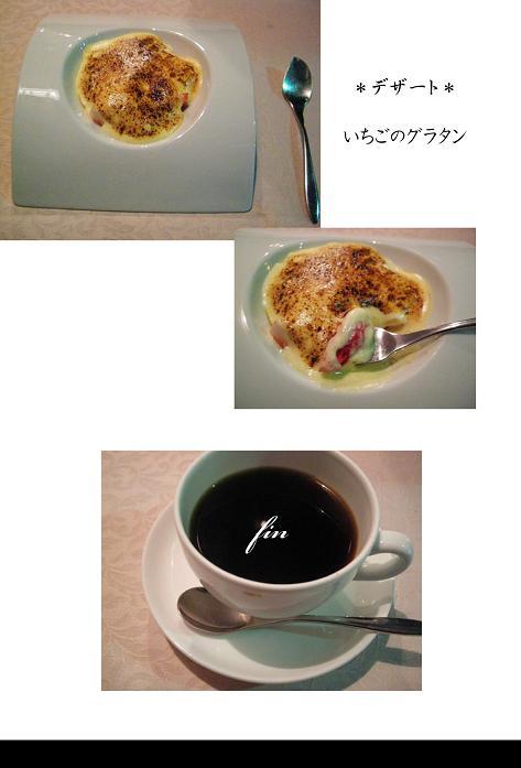 f0192151_12495128.jpg