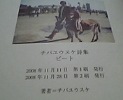 c0049455_075232.jpg