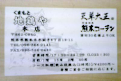 c0080367_12533585.jpg