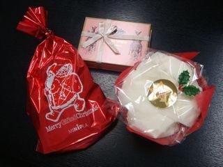 2008.12.25 クリスマス♪_a0083571_1656339.jpg