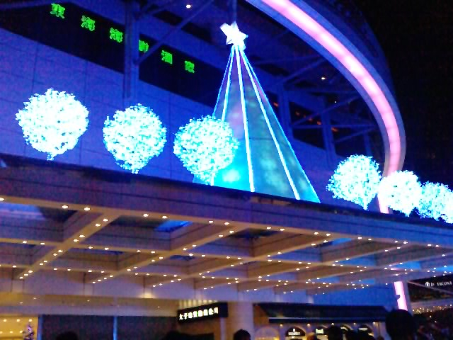 聖誕快楽!!_e0155771_14353927.jpg