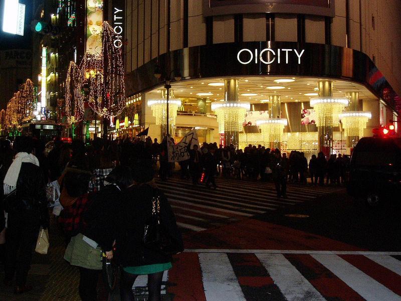 昨夜の渋谷界隈~「12・23クリスマス粉砕デモ」観察記録_f0030574_003469.jpg