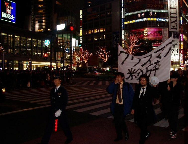 昨夜の渋谷界隈~「12・23クリスマス粉砕デモ」観察記録_f0030574_0193030.jpg