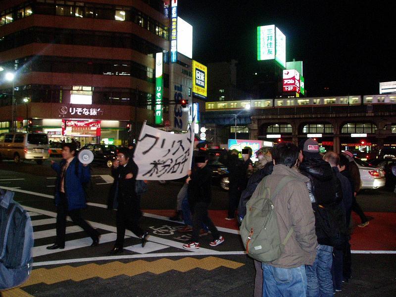 昨夜の渋谷界隈~「12・23クリスマス粉砕デモ」観察記録_f0030574_0245499.jpg