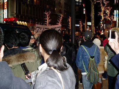 昨夜の渋谷界隈~「12・23クリスマス粉砕デモ」観察記録_f0030574_074839.jpg
