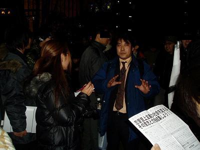 昨夜の渋谷界隈~「12・23クリスマス粉砕デモ」観察記録_f0030574_14122263.jpg