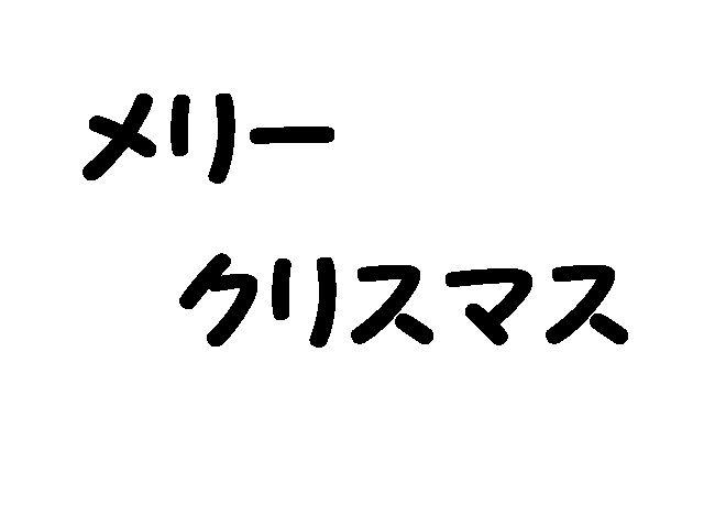 f0103774_02815.jpg