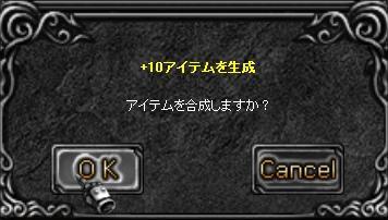 f0109674_143137.jpg