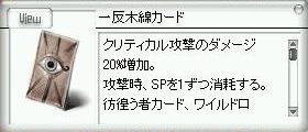 c0188279_0593642.jpg