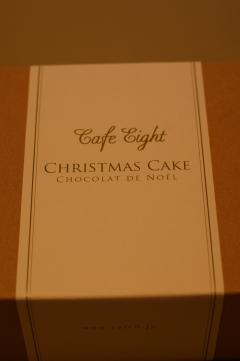 今年の買いクリスマスケーキ。_b0065587_12204752.jpg