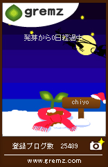f0149188_18593145.jpg