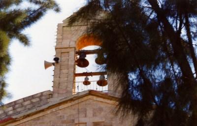 古代エルサレム地図・・・モザイク紀行(11)_c0067690_1244156.jpg