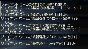 b0075192_147337.jpg