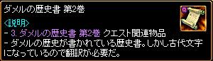 c0081097_354525.jpg
