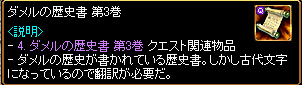 c0081097_4183378.jpg