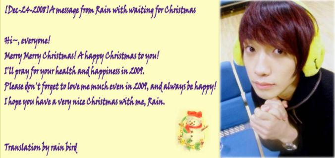 Rainファンミーティング★_c0047605_023282.jpg