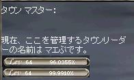 f0178315_1432740.jpg