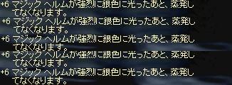 f0178315_1545748.jpg