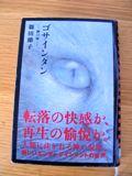 f0197526_23402529.jpg