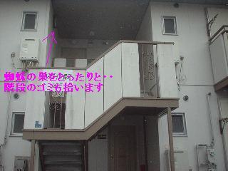 f0031037_18272277.jpg