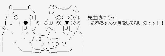 f0054345_19264478.jpg