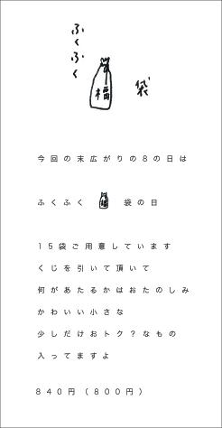 b0141446_1150962.jpg
