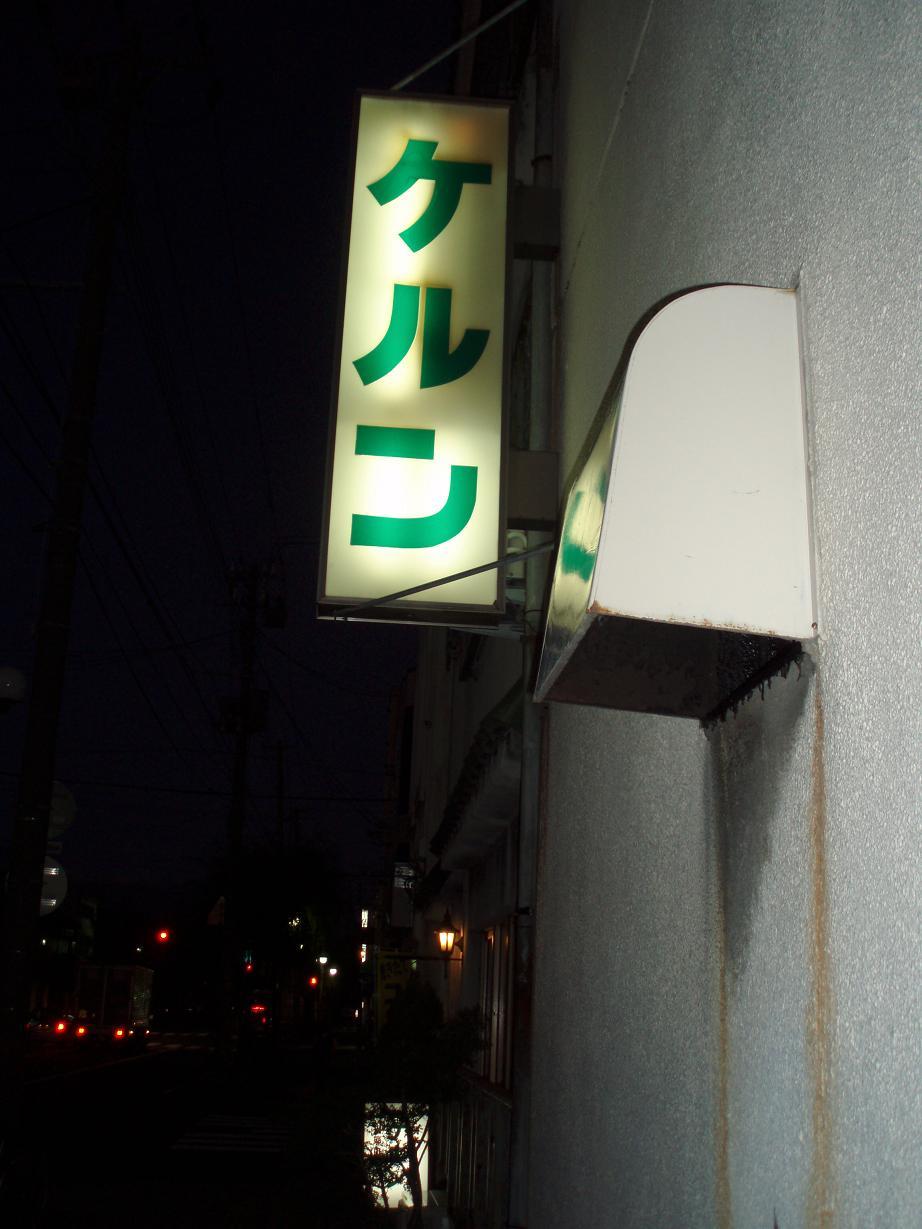 f0181746_8132011.jpg