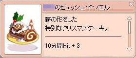 f0013348_23441886.jpg