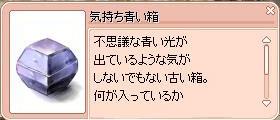 f0013348_23444747.jpg