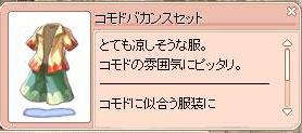 f0013348_23451772.jpg