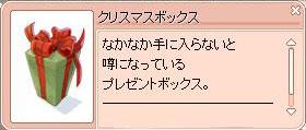 f0013348_2345293.jpg