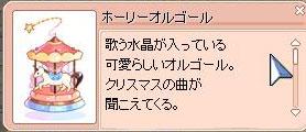 f0013348_23453121.jpg