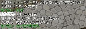 f0055549_2052788.jpg