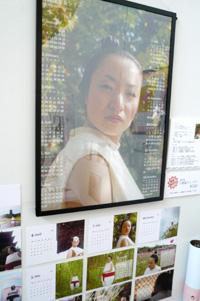 大カレンダー展 作品の紹介 その2_a0017350_1144521.jpg