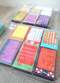 大カレンダー展 作品の紹介 その2_a0017350_1153017.jpg