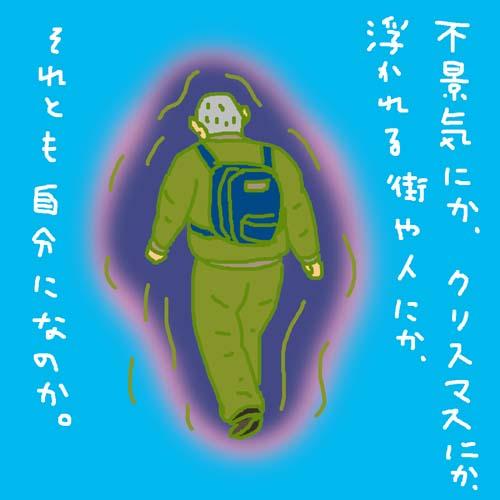 c0138553_143548.jpg