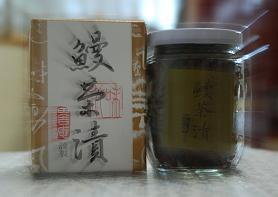鰻茶漬_d0135762_22351977.jpg