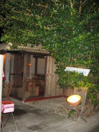 琉球料理とは・・・_b0060363_23425970.jpg