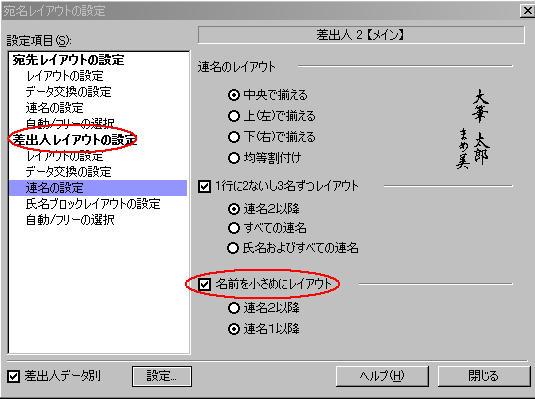 f0070279_23101467.jpg