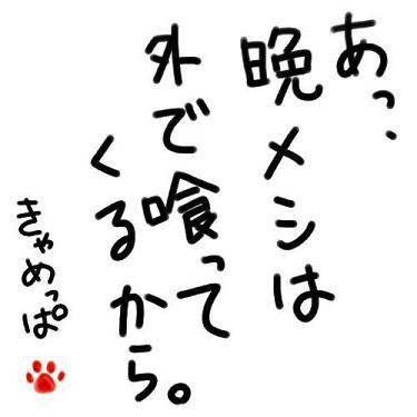 f0039380_15281841.jpg
