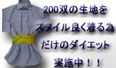 c0181284_071975.jpg