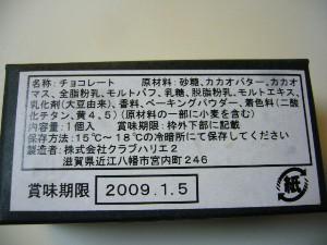 b0032593_12582773.jpg