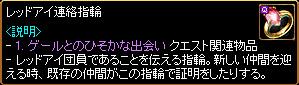 c0081097_2292594.jpg