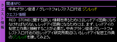 c0081097_2293632.jpg