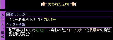 c0081097_3522482.jpg